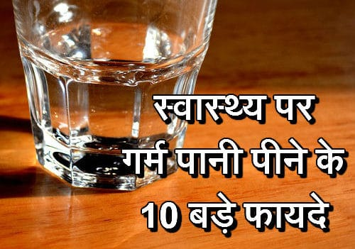 10+ Home Remedies of Dizziness in Hindi - चक्कर आने