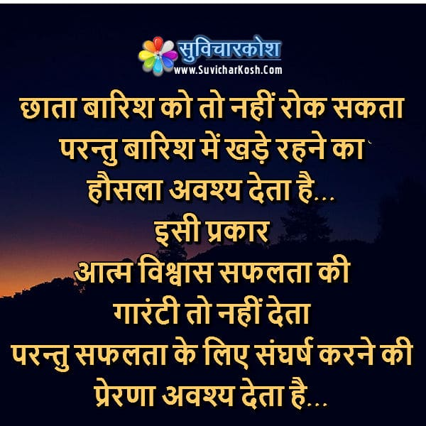 facebook wallpaper with quotes in hindi many hd wallpaper