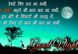 shubh ratri image photo