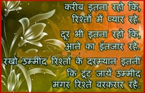 anmol vachan image for facebook